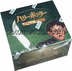 Harry Potter: Chamber of Secrets Booster Box [Japanese]