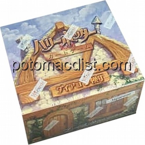 Harry Potter: Diagon Alley Booster Box [Japanese]