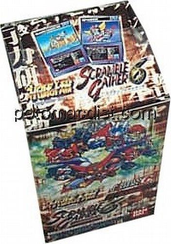 Super Robot Wars: Scramble Gather Booster Box