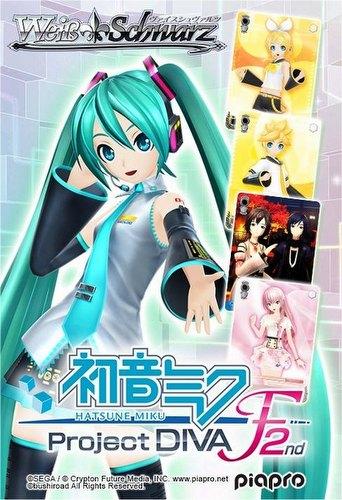 Weiss Schwarz (WeiB Schwarz): Hatsune Miku - Project DIVA-f Series 2 Booster Case [English/16 boxes]