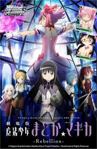 Weiss Schwarz: Puella Magi Madoka Magica The Movie - Rebellion Booster Case [English/16 boxes]