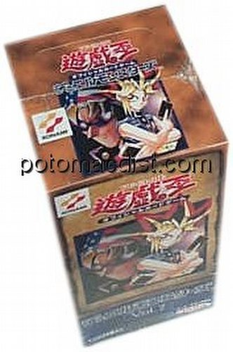 Yu-Gi-Oh: Booster 7 [Japanese] Box