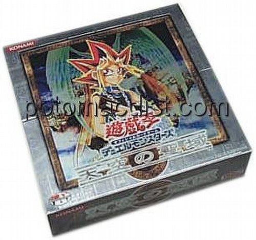 Yu-Gi-Oh: Holy Sky Booster Box [Japanese]