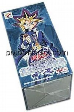Yu-Gi-Oh: Blue Eyes Booster Box [Japanese]