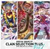Cardfight Vanguard: Clan Selection Plus 1 Booster