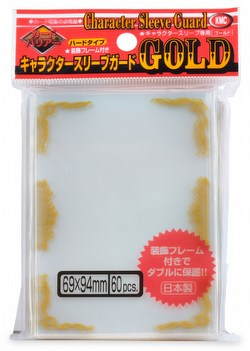 KMC Standard Oversized Sleeves - Character Guard [Gold/10 packs]