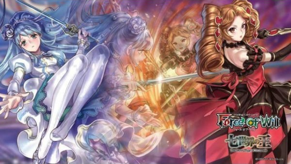 Force Of Will Seven Kings Of The Lands Play Mat 14