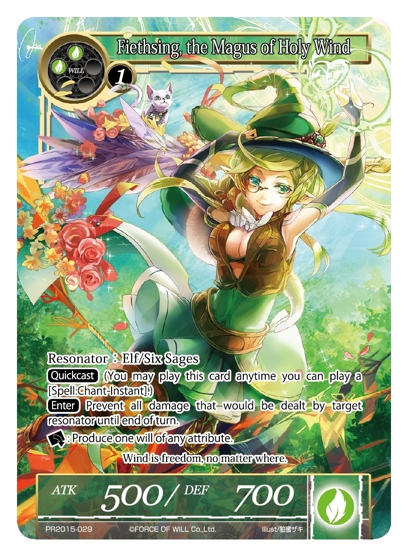 Force of Will: Twilight Wanderer Booster Box $69   Potomac Distribution