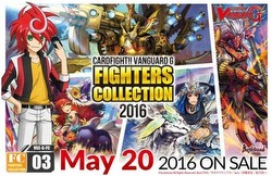 Cardfight Vanguard: Fighters Collection 2016 Case [VGE-G-FC03/16 boxes]