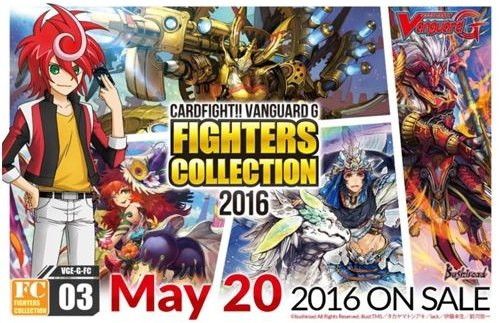 Cardfight Vanguard: Fighters Collection 2016 Box [VGE-G-FC03]