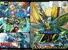 cardfight-vanguard-awakening-zoo-extra-booster-info thumbnail
