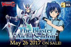 Cardfight Vanguard: The Blaster - Aichi Sendou Legend Deck Box [6 decks/VGE-G-LD03]