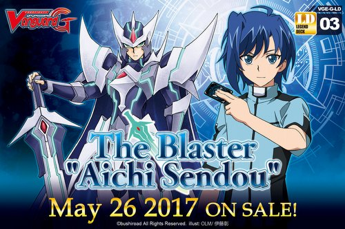 Cardfight Vanguard: The Blaster - Aichi Sendou Legend Deck Box [6 decks/VGE-G-LD03]