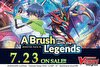 cardfight-vanguard-brush-with-the-legends-booster-box-info thumbnail