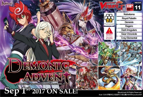 Cardfight Vanguard: Demonic Advent Booster Case [VGE-G-BT11/English/20 boxes]