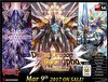 cardfight-vanguard-divine-dragon-apocrypha-booster-info thumbnail