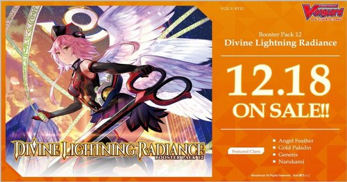 Cardfight Vanguard: Divine Lightning Radiance Booster Case [VGE-V-BT12/English/20 boxes]