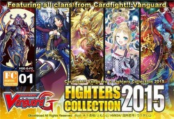 Cardfight Vanguard: Fighters Collection 2015 Case [VGE-G-FC01/16 boxes]