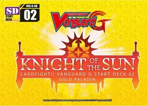 Cardfight Vanguard: Knight of the Sun Start Deck Starter Deck [VGE-G-SD02]