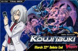 Cardfight Vanguard: Kouji Ibuki Trial Deck Starter Box [VGE-V-TD07]