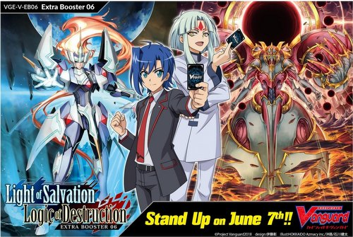 Cardfight Vanguard: Light of Salvation, Logic of Destruction Extra Booster Box [VGE-V-EB06/English]