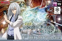 Cardfight Vanguard: Messiah of Dragon Rebirth Trial Deck [VGE-G-TD15]