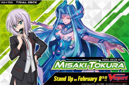Cardfight Vanguard: Misaki Tokura Trial Deck Starter Box [VGE-V-TD05]