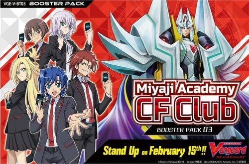 Cardfight Vanguard: Miyaji Academy CF Club Booster Box [VGE-V-BT03/English]