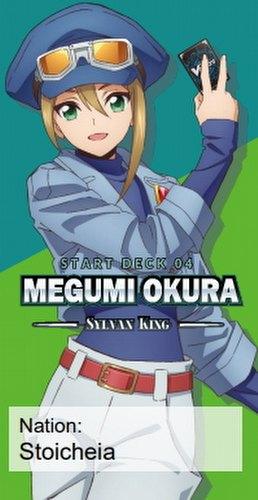 Cardfight Vanguard: Megumi Okura -Sylvan King- Start Deck Box [VGE-D-SD04]