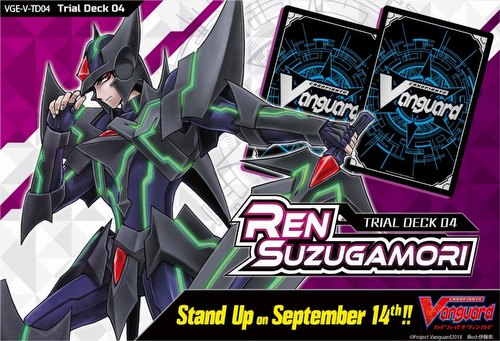Cardfight Vanguard: Ren Suzugamori Trial Deck Starter Box [VGE-V-TD04]