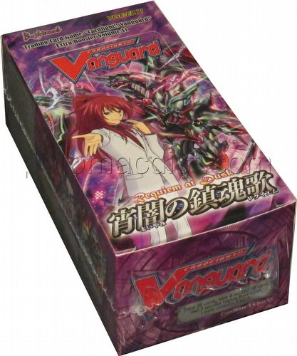 Cardfight Vanguard: Requiem at Dusk Booster Box [EB11]