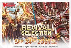 Cardfight Vanguard: Revival Selection Booster Box [VGE-V-SS09/English]