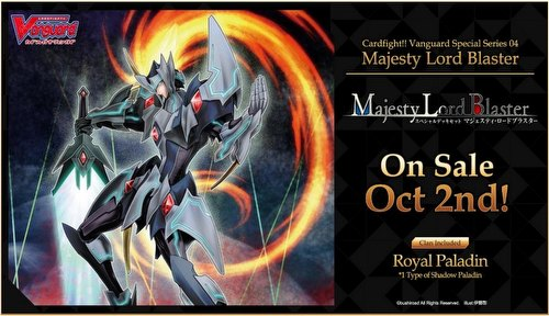 Cardfight Vanguard: Special Series Majesty Lord Blaster Box [VGE-V-SS04]