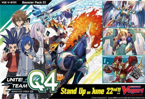 Cardfight Vanguard: Unite! Team Q4 Booster Case [VGE-G-BT01/English/20 boxes]
