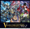 cardfight-vanguard-v-clan-collection-volume-2-booster-info thumbnail