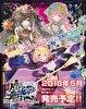 caster-chronicles-magical-dream-7-starter-deck-info thumbnail