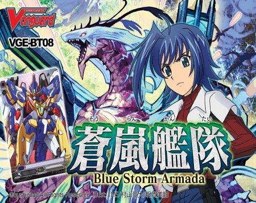 Cardfight Vanguard: Blue Storm Armada Booster Box Case [16 boxes/VGE-BT08]