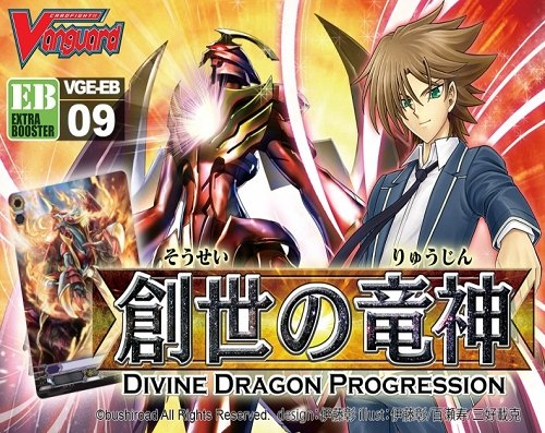 Cardfight Vanguard: Divine Dragon Progression Booster Box Case [24 boxes/EB09]