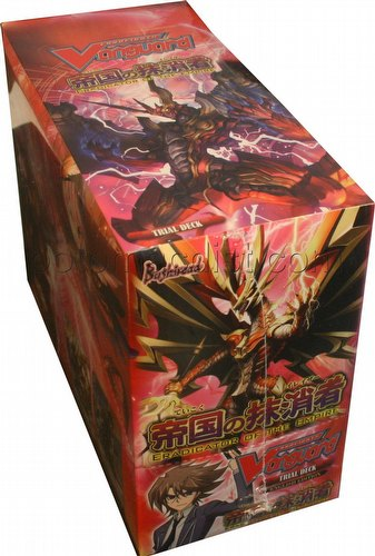 Cardfight Vanguard: Eradicator of the Empire Trial Deck Starter Box
