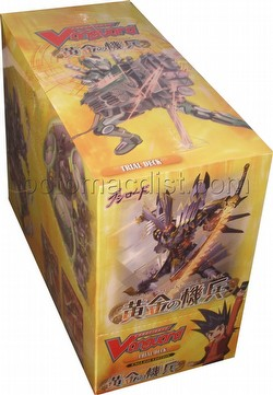 Cardfight Vanguard: Golden Mechanical Soldier Trial Deck Starter Box