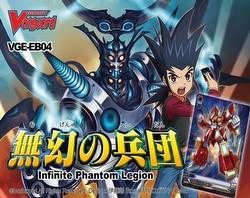 Cardfight Vanguard: Infinite Phantom Legion Booster Box Case [EB04/24 boxes]