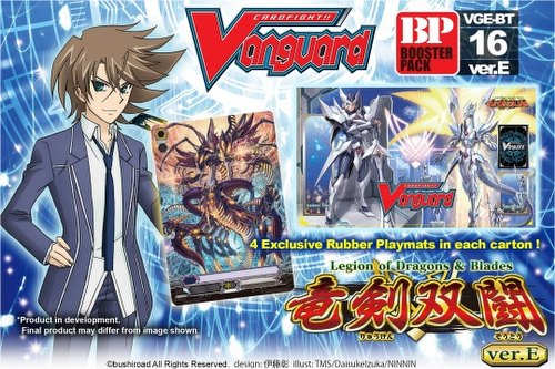 Cardfight Vanguard: Legion of Dragons & Blades Booster Box Case [16 boxes/VGE-BT16 ver. E]