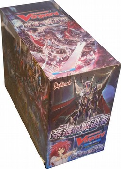 Cardfight Vanguard: Purgatory Revenger Trial Deck Starter Box