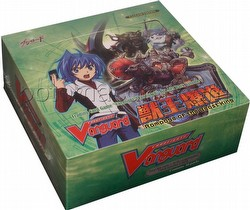 Cardfight Vanguard: Rampage of the Beast King Booster Box [BT07]
