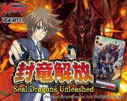 Cardfight Vanguard: Seal Dragons Unleashed Booster Box Case [16 boxes/VGE-BT11]
