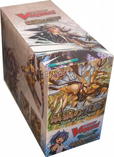 Cardfight Vanguard: Slash of Silver Wolf Trial Deck Starter Box [TD05]