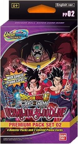Dragon Ball Super Card Game Vermilion Bloodline (Unison Warrior Series 2) Premium Pack Set