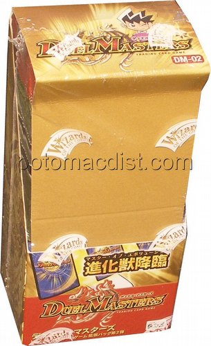 Duel Masters Trading Card Game [TCG]: Master of Evolution Booster Box [Japanese/DM-02]