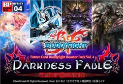 Future Card Buddyfight: Darkness Fable Booster Box Case [16 boxes]