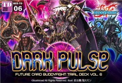 Future Card Buddyfight: Dark Pulse Trial Deck (Starter Deck) Box